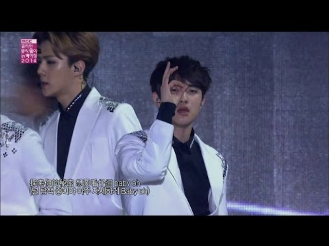 【TVPP】EXO - Growl (CHN Ver.), 엑소 - 으르렁 (중국어 Ver.) @ Korean Music Wave in Beijing Live