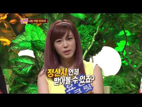 【TVPP】Hyosung(Secret) – An episode that encouraged, 효성(시크릿) – 멤버들 위해 용기냈던 사연@Come To Play