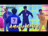 【TVPP】 Crush – Crush couldn't stop dancing, 크러쉬 흥을 이기지 못하고 댄스 삼매경 @ Infinite Challenge