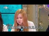 【TVPP】 JiSoo, Rose(BLACKPINK) - Funny ventriloquism, 로제, 지수(블랙핑크) – 듣도 보도 못했던 복화술 개인기 @Radio Star