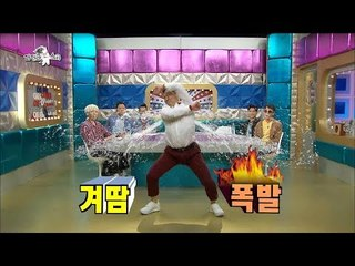 【TVPP】PSY – 'New Face' dance,  싸이 – 겨땀 폭발 'New Face' 댄스 @Radio Star
