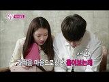 【TVPP】Lee Jonghyun(CNBLUE) - Couple Photo! (Bed Scene?), 이종현 - 커플 화보 촬영! 베드..씬..?? @ We Got Married