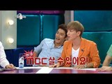 【TVPP】Siwon- Super Junior said Siwon is the richest idol, 시원(슈퍼주니어) -시원이 금수저 아이돌 1위? @Radio Star