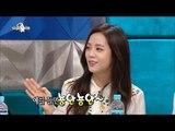 "【TVPP】 JiSoo(BLACKPINK) - Abbreviations holic, 지수(블랙핑크) – ""뇽안뇽안"" 줄임말 사랑  @Radio Star"
