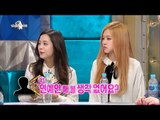 【TVPP】 JiSoo(BLACKPINK) - SM Ent. style face?, 지수(블랙핑크) – SM상? SM에게 캐스팅 받았던  @Radio Star