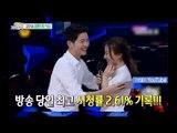 【TVPP】 Song Joong Ki - is a big star in China, 송중기- 중국에서 대단한 스타 @Section TV