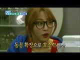【TVPP】Hani(EXID) - Meticulously plan for the mission, 하니(이엑스아이디) - 미션을 위해 계획 짜다 @Secretly Greatly