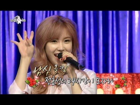 【TVPP】Hyosung(Secret) – Natural born sexy girl, 효성(시크릿) – '섹시함이 몸에 밴 효성의 24시간이 모자라'@The Radio Star