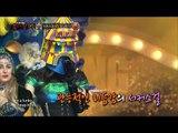【TVPP】 Rose(BLACKPINK) - Livin' La vida Loca, 로제(블랙핑크) – Livin' La vida Loca @King of Masked Singer