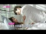 【TVPP】Lee Jonghyun(CNBLUE) - Awkward and Stiff Bed Scene, 이종현 - 화보촬영! 어색 뻣뻣 부끄부끄 @ We Got Married
