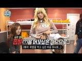 【TVPP】 MoMo(Twice) - Fake  Abdominal Muscles, 모모(트와이스) - 족발 위해 수제 복근 제작 @My Little Television