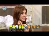 【TVPP】 Tzuyu(Twice) - Trouble With The Balls, 쯔위(트와이스) - 안구 정화 겅(?)놀이 @My Little Television