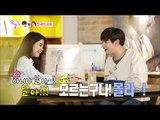 【TVPP】Eric Nam, Solar(MAMAMOO)  - HanGeul Class, 에릭남, 솔라(마마무) - 둘다 멘붕온 한글 교실 @We Got Married