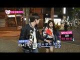 【TVPP】Eric Nam, Solar(MAMAMOO)  - Joyful Couple, 에릭남, 솔라(마마무) - 길거리에서 흥 폭발 @We Got Married