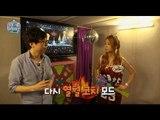 【TVPP】 Solji(EXID) - Trot class, 솔지 - 트로트로 포인트 강의 @ My little television