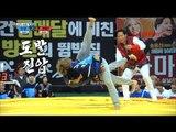 【TVPP】TEEN TOP, GOT7-Korean Wrestling Preliminary, 틴탑, 갓세븐 -남자 씨름 예선@2016 Idol Star Championships