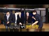 【TVPP】Yoo Jae Suk - Act like a Action Star, 유재석 - 테이큰 아니고 퇴근(?) 저급 액션영화 찍는 재석 @ Infinite Challenge
