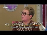 【TVPP】Kim Sung Soo(COOL) - Concept of Gangsta Rapper, 김성수(쿨) - 데뷔 당시 교포 출신 랩퍼 컨셉이었던 성수 @ Radio Star