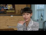 [Human Documentary People Is Good] 사람이 좋다 - Cheetah, drop out of school 20151205