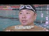 [Human Documentary People Is Good] 사람이 좋다 - Not to swim in order to heal the disorder 20160717