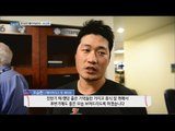 [Live Tonight] 생방송 오늘저녁 403회 - Korean major leaguer! 20160714
