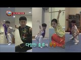 [Power Magazine] Traditional Chinese martial arts 'Wushu' 중국 전통 무술 '우슈' 20151211