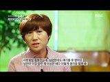 [Human Documentary Peop le Is Good] 사람이 좋다 - Lim Misuk had panic disorder 20171112