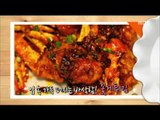 [Happyday] 1Minutes cooking time deep-fried blue crab, Stew with Blue Crab [기분 좋은 날] 20150930