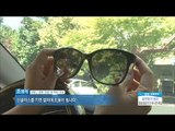 [Morning Show]Sudden situation during driving 꿀 tip. 운전 중 돌발 상황엔? [생방송 오늘 아침] 20171003