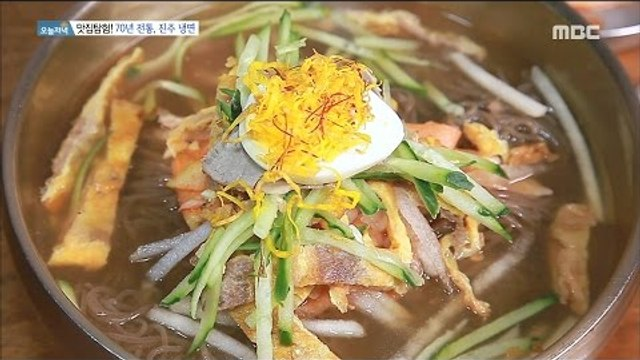 [Live Tonight] 생방송 오늘저녁 558회 - 70 years of tradition! Jinju cold noodles!! 20170309