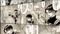 進撃の巨人 103 - Raw Attack on Titan 103- Shingeki No Kyojin 103 -SPOILER