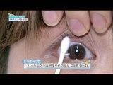 [Happyday] Eyelid cleansing method 하루 두 번, 초간단 '눈꺼풀 세안법' [기분 좋은 날] 20160517
