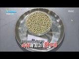 [Happyday] Healthy food : bean 중년 남자에게 좋은 '3가지 종류의 콩' [기분 좋은 날] 20161104