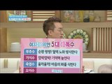 [Happyday] Nutritious Drink : chives water 혈액 노화 방지 '부추수' [기분 좋은 날] 20160520