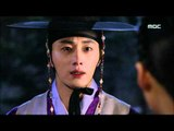 해를 품은 달 - Moon Embracing the Sun, 12회 EP12, #02