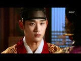 해를 품은 달 - Moon Embracing the Sun, 12회 EP12, #14