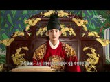 해를 품은 달 - Moon Embracing the Sun, 14회, EP14, #01