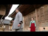 해를 품은 달 - Moon Embracing the Sun, 8회 EP08, #02