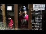 [Preview 따끈예고] 20150818 Hwajung 화정 ep.38
