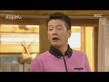 [The Dearest Lady] 최고의 연인 7회 - Jung chan, displeased at his mother's conduct 20151215