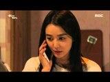 """[Beautiful You] 아름다운 당신 26회 - Kang Eun-Tak """"I'm not married man"""" 20151215"""