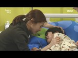 [Person Who Gives Happiness] 행복을 주는 사람 53회 - Lee Yoonji is nursing Jo Yeon-ho 20170206