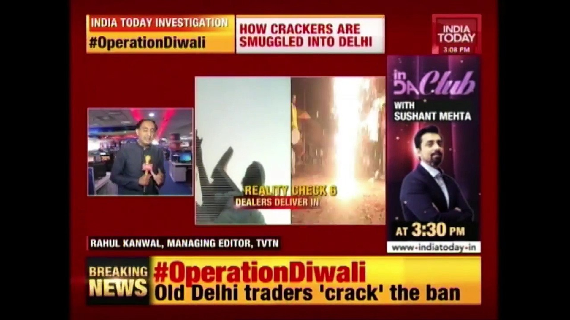 Operation Diwali: India Today Sting Exposes Backdoor Sales Of Firecrackers In Delhi NCR