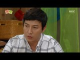 [Working mom parenting Daddy] 워킹맘 육아대디 66회 - Gun-hyung is learn the identity 20160808