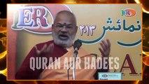 Indian Hindu Pandit Praising Prophet Muhammad (PBUH)