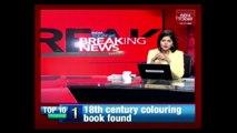Chennai Silks Building Crumbles During Demolition