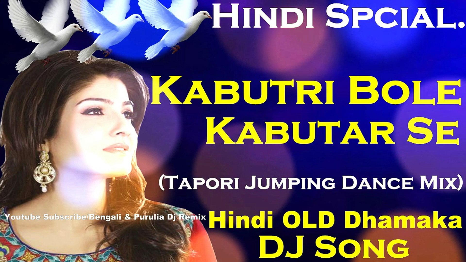 Kabutri Bole Kabutar Se (Tapori Jumping Dance Mix) Dj Song || 2018 OLD  Hindi Dance Mix