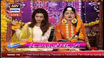 Good Morning Pakistan 5th March 2018 - ARY Digital Show