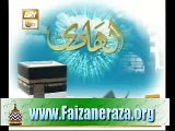 Allah Ta'ala ne baz insan ko baz insan keliye aazmaish banaya.By Mufti Muhammad Akmal qadri