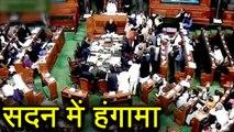 Budget Session के दौरान Loksabha & Rajyasabha में हंगामा । वनइंडिया हिंदी